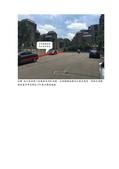 104.7~12會勘:081103009962號研商林口區雅曼NUSA社區陳情「南勢三街建林段840地號繪設交通標線」會勘紀錄(9962)-3.jpg
