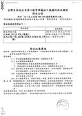 停水施工公告:content(2)-1.jpg
