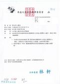 110年2月:110021701帝晶天廈-本社區因自來水總管裝設位置橫列於人行道上影響行人通行-1.jpg