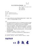 106年10月會勘:106101801013810-有關台北新都社區法定退縮空間機車違停遭拖吊及開單,不服裁罰,特提出申訴,請 貴局(處)依法撤銷(1381