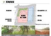 104.7~12大小事:林口國民運動中心區民說明會-簡報說明-7.jpg