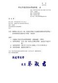 106年10月會勘:106102601013801-辦理文化一路一段與忠孝路口交通號誌調整事宜說明會(13801)-1.jpg