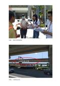 109年8月:109082801017667-研商林口晴空樹社區管理委員陳情「五楊高速公路噪音擾民」一案會勘紀錄(17667)-4.jpg