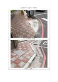 105年7-12月會勘:陸光國宅前人行道高程改善照片-1.jpg