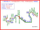108年公車路線:nh12.jpg