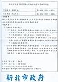 103年9~12月大小事:交流道 (1).jpg