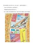 104年1~6月大小事:行政園區-1.jpg
