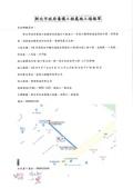 108年施工停電...:公托人手孔-1.jpg