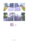 108年10月會勘:10810001中悅松苑-2.jpg