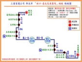 108年公車路線:三重客運『林口-臺北長庚醫院』跳蛙路線.jpg