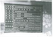 105年1-6會勘:1050622光印-2.jpg
