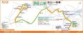 108年公車路線:林口-板橋跳蛙.jpg