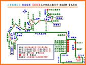 105公車路線:1210.jpg