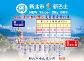 105公車路線:泰山-署立台北醫院.jpg