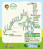 社區巴士:F233路線.jpg