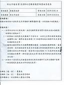 103年9~12月大小事:林口溪.jpg