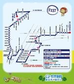 社區巴士:F237路線.jpg