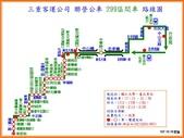 108年公車路線:299區.jpg