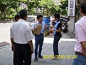 990902遷移草葉集社區前車道出入口電信箱,會勘:DSCI0750 (Large).JPG