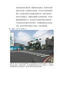 104年1~6會勘:032502009576號有關童話世紀社區反映「中山路增設速率限制、減速、測速照相」及「中山路社區前人行道增設禁停機車告