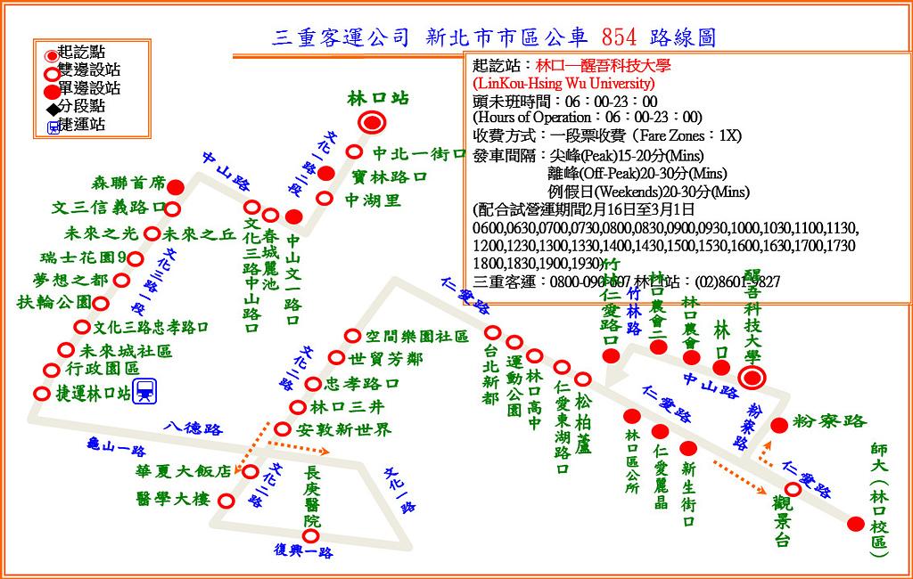106公車:三重客運 854【林口 至 醒吾科大%-iloveimg-converted (1).jpg