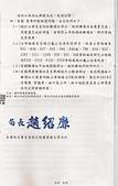 103年5~8月網站地方大小事:林口區臨時公車轉運站辦理進度及相關疑義一案02.jpg