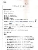 103年5~8月網站地方大小事:林口公有市場新建工程(原舊公所)-1.jpg