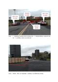 109年2月:109020502017013-研商林口區泓昇WIN社區管理委員會陳情「於社區周邊道路設置安全標誌及反射鏡」一案會勘紀錄(17013)-4.jpg