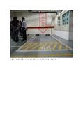 110年7月:11007300118563-研商藏野有限公司陳情「請台灣電力公司台北西區營業處(下稱台電)確認大電電表裝設位置」一案會勘紀錄(