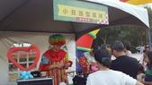 106年10月1日淑君阿姨陪你野餐趣活動照片:1001精彩剪影_201223_18.jpg