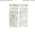 104年1~12月剪報:林口日系Outlet 1月27日開張.JPG