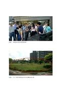 107年9月會勘:107092701015242-研商林口區「市17閒置市場用地設置公園,綠美化環境」一案會勘紀錄(15242)-4.jpg