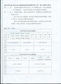 市府公文:新北市各區行政大樓場地使用收費標準 (2).jpg