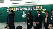 961108麗林捐款照片:DSC00290.JPG