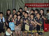 990626林口鄉夏季盃桌球錦標賽:DSCI0585 (Large).JPG