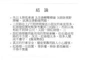 108年5月會勘:10805071冠東方-5.jpg