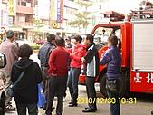 20101230中山路與竹林路、及中山路與林口路自強三街路口交通改善案:DSCI0999 (Large).JPG