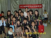 990626林口鄉夏季盃桌球錦標賽:DSCI0586 (Large).JPG