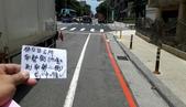 107年9月會勘:【14772】南勢街196號至南勢街198號進停紅線完工照3.jpg