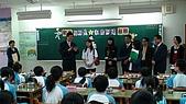 961108麗林捐款照片:DSC00291.JPG