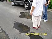 990924冠東方社區,週邊行道樹枯死,排水溝不通及柏油路面不平等問題,請速辦理改善:DSCI0826 (Large).JPG