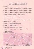 停水施工公告:1028-1104中北三街施工-1.jpg