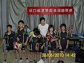 990626林口鄉夏季盃桌球錦標賽:DSCI0587 (Large).JPG
