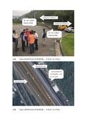 105年1-6會勘:041203008948號研商「開放高速公路局大科路段閘道以紓解林口交流道車流」會勘紀錄(8948)-3.jpg
