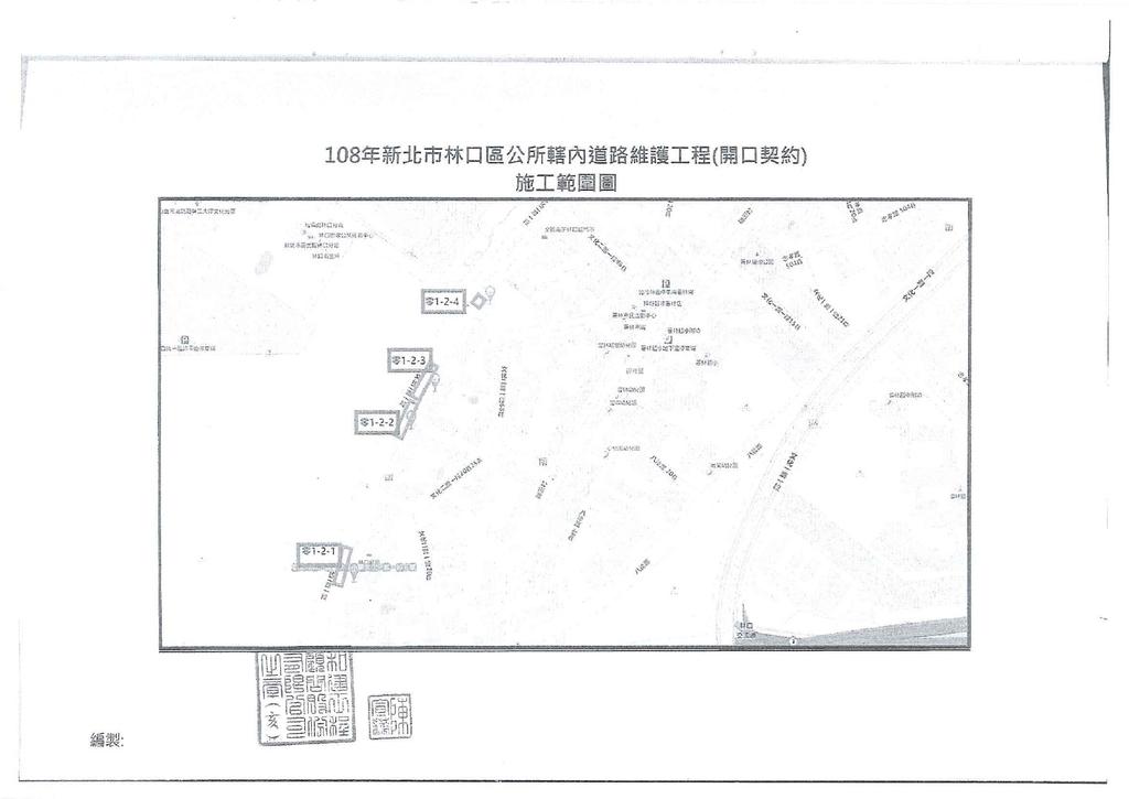 108年施工停電...:1082716785林口區公所-5.jpg