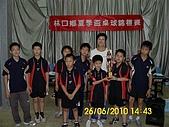 990626林口鄉夏季盃桌球錦標賽:DSCI0588 (Large).JPG