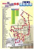 105公車路線:F202.jpg