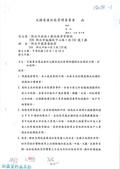 110年3月:1100119九揚香波-1.jpg