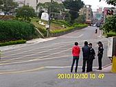 20101230中山路與竹林路、及中山路與林口路自強三街路口交通改善案:DSCI1003 (Large).JPG