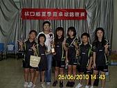 990626林口鄉夏季盃桌球錦標賽:DSCI0589 (Large).JPG